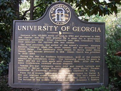 North georgia college admissions essay